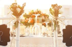 San Francisco, Bay Area, wedding reception venue